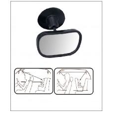 Допълнително огледало за наблюдение на задна седалка