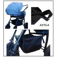 Универсален багажник за детска количка - Модел KEYLA Maxi Standart + с капак