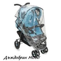 Дъждобран за детска количка Moni