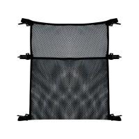 Мрежа / багажник за детска количка LORELLI