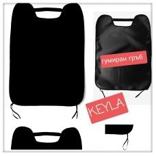 Протектор за седалка на кола  KEYLA KОDURA
