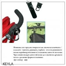 Карабинер за детска количка върху подложка от еко кожа