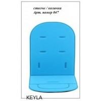 Дишаща подложка с мемори пяна за детска количка / столче